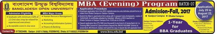 বাংলাদেশ উন্মুক্ত বিশ্ববিদ্যালয়ে Evening MBA Program-এ ভর্তি বিজ্ঞপ্তি
